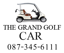 The Grand Golf Car