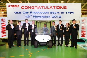 01-ยามาฮ่าเปิดไลน์การผลิตรถกอล์ฟ-รุ่นใหม่